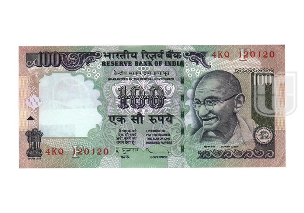 Rupees | 100-68 | O