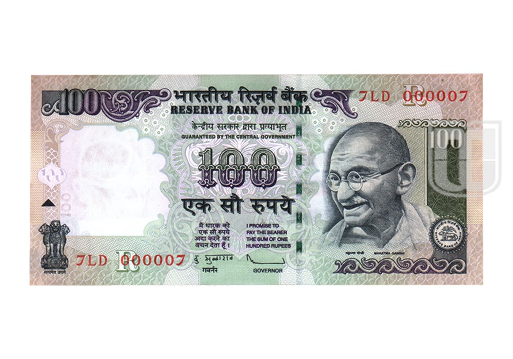 Rupees | 100-69 | O