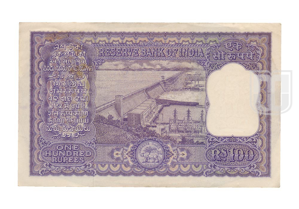 Rupees | 100-7 | R