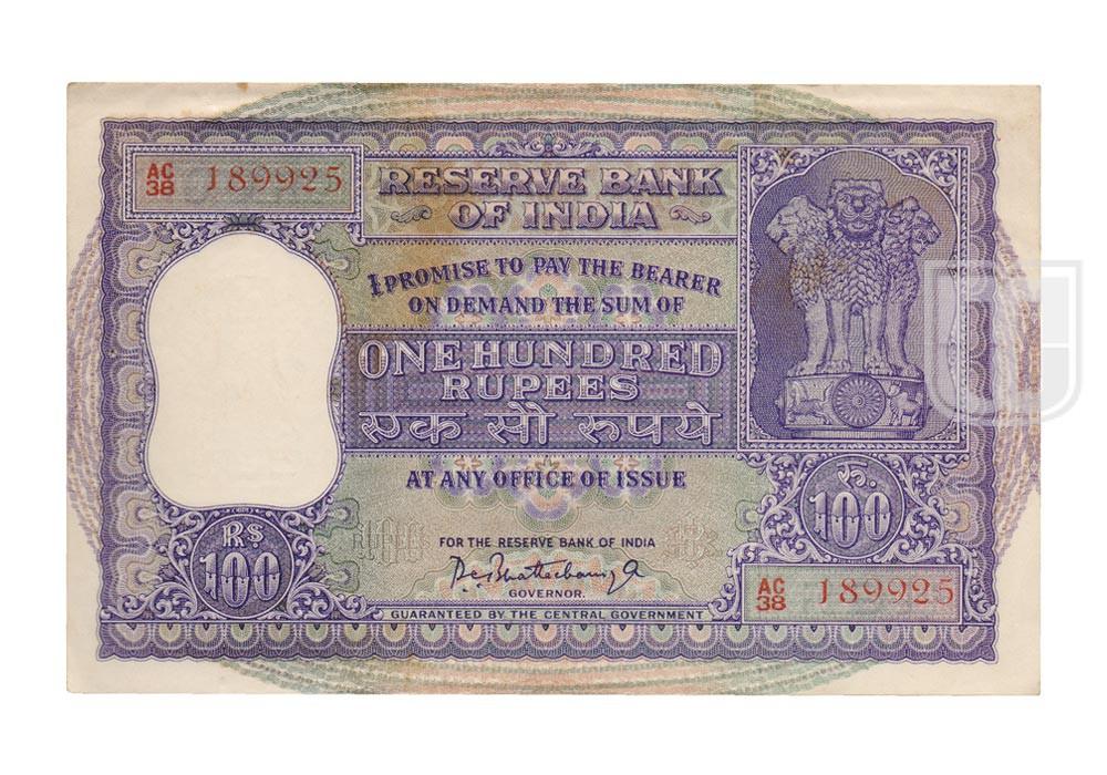 Rupees | 100-7 | O