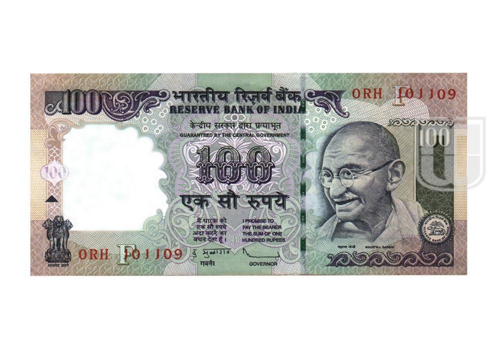 Rupees | 100-71 | O