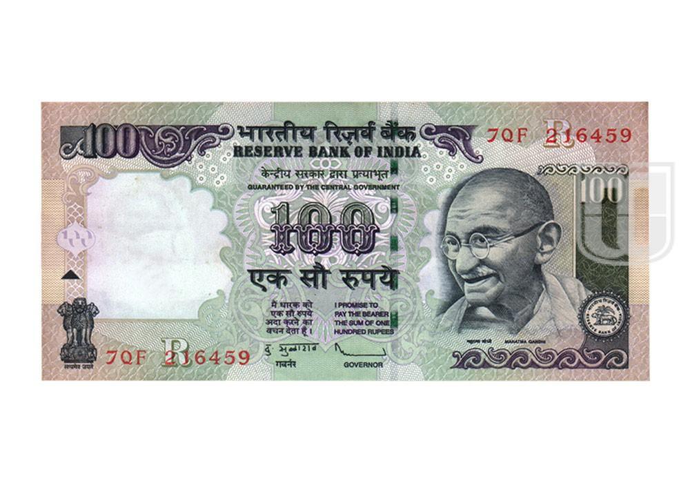 Rupees | 100-73 | O