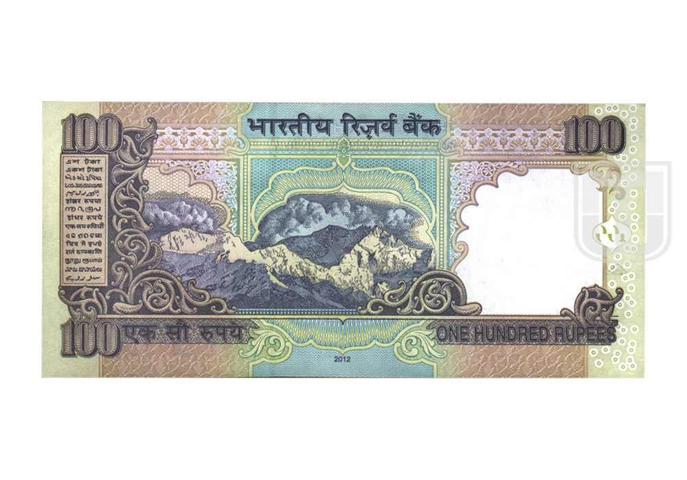 Rupees | 100-74 | R