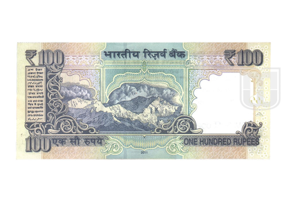 Rupees | 100-77 | R