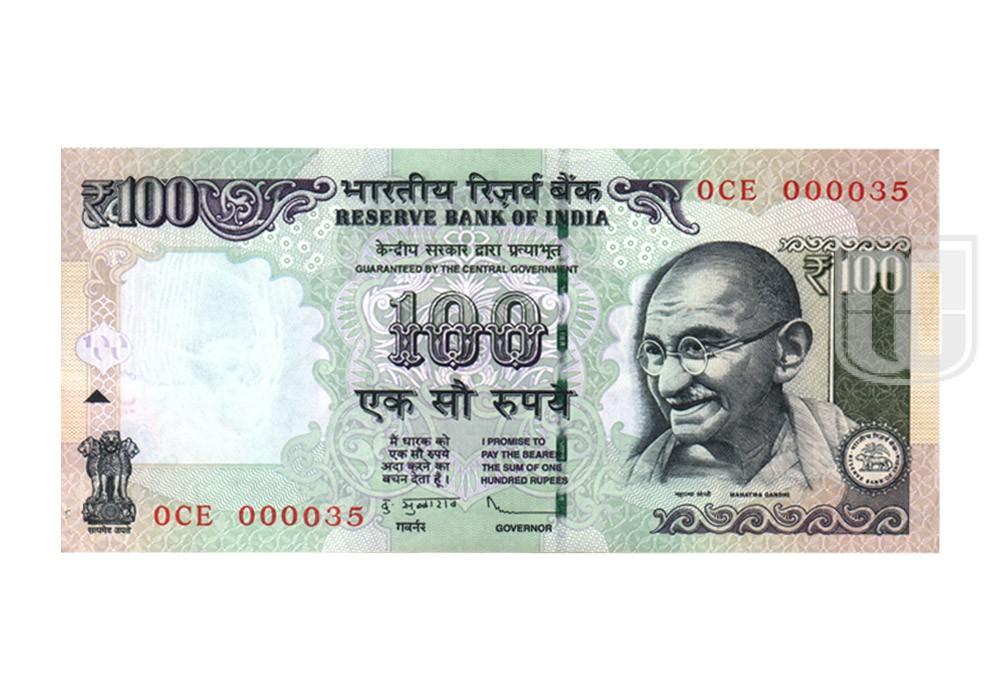 Rupees | 100-77 | O