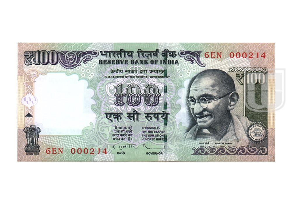 Rupees | 100-79 | O