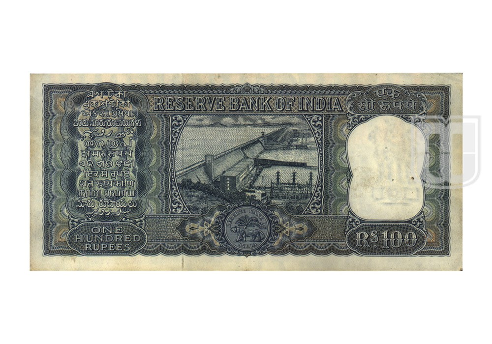 Rupees | 100-8 | R