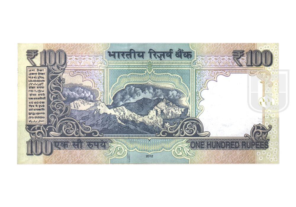 Rupees | 100-80 | R
