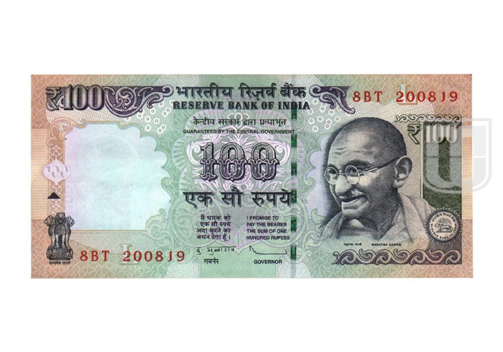 Rupees | 100-81 | O