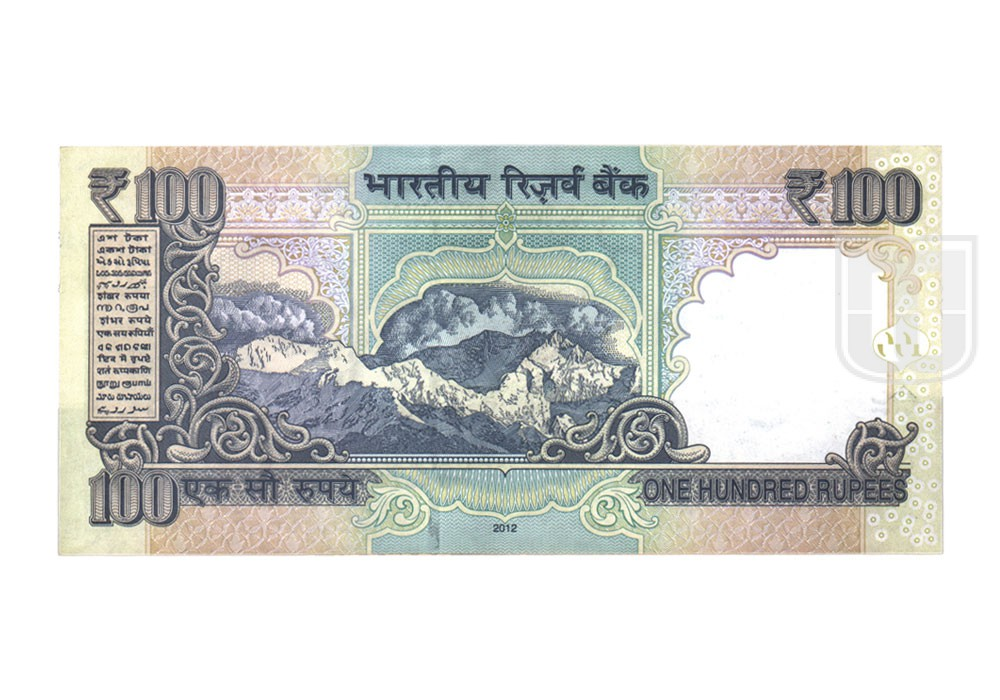 Rupees | 100-82 | R