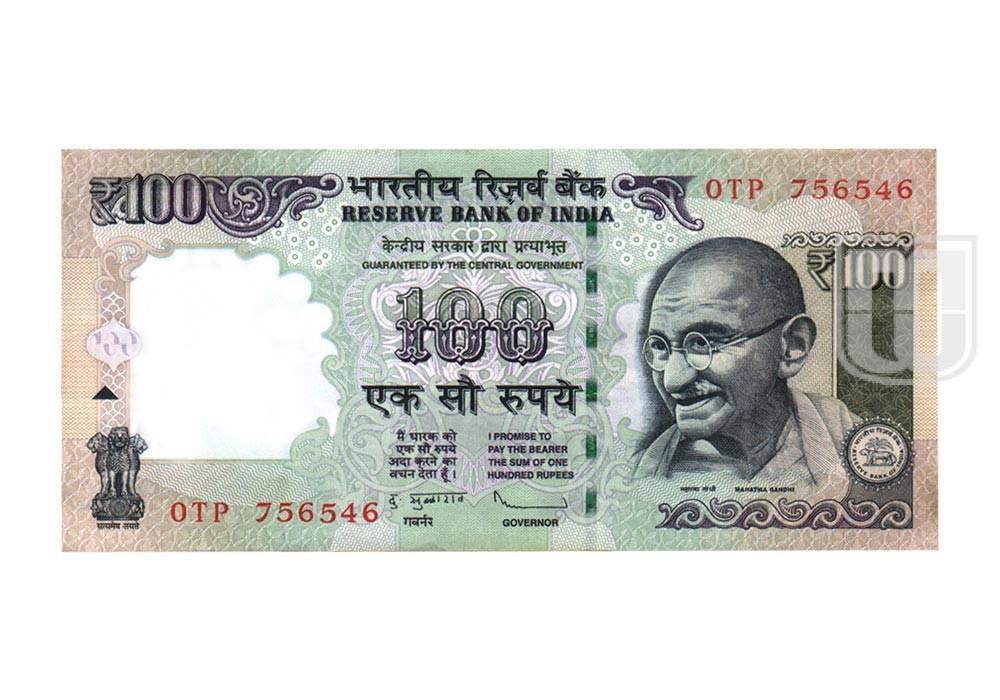 Rupees | 100-83 | O