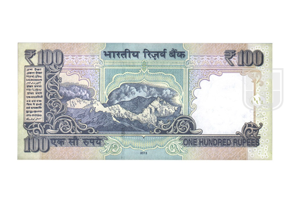 Rupees | 100-84 | R