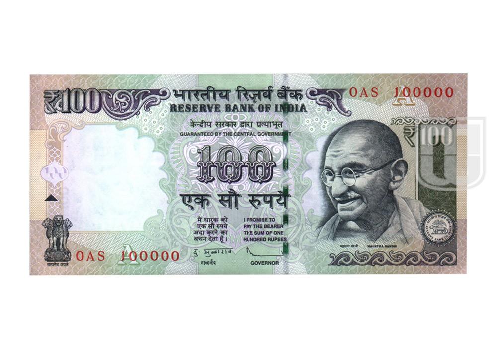 Rupees | 100-84 | O