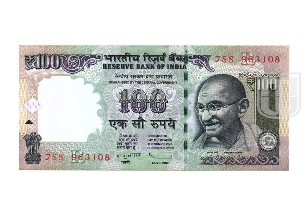 Rupees | 100-87 | O