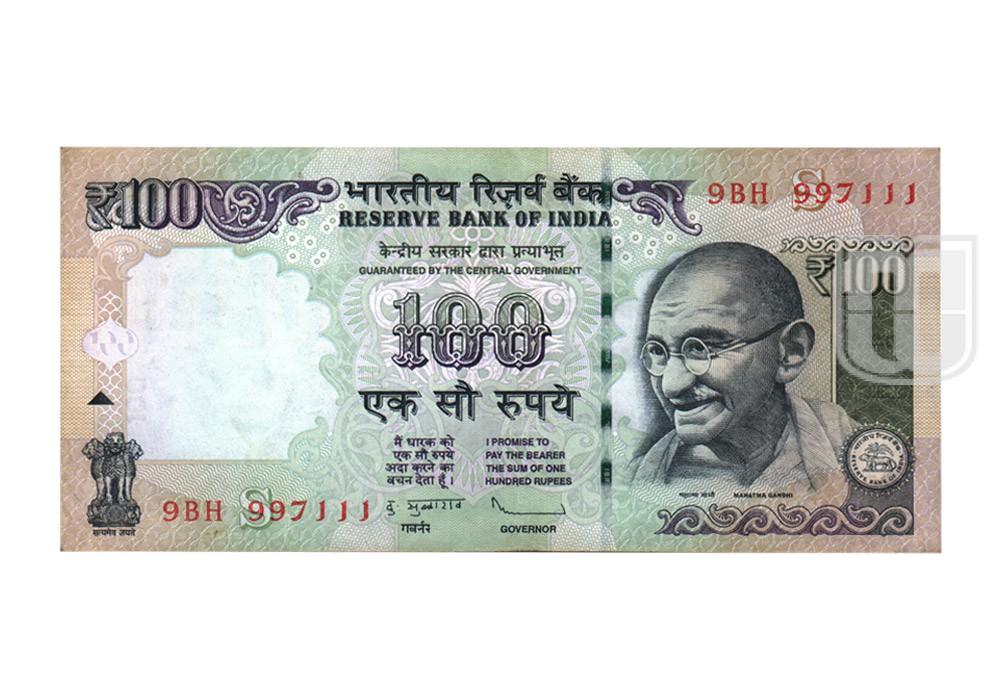 Rupees | 100-88 | O