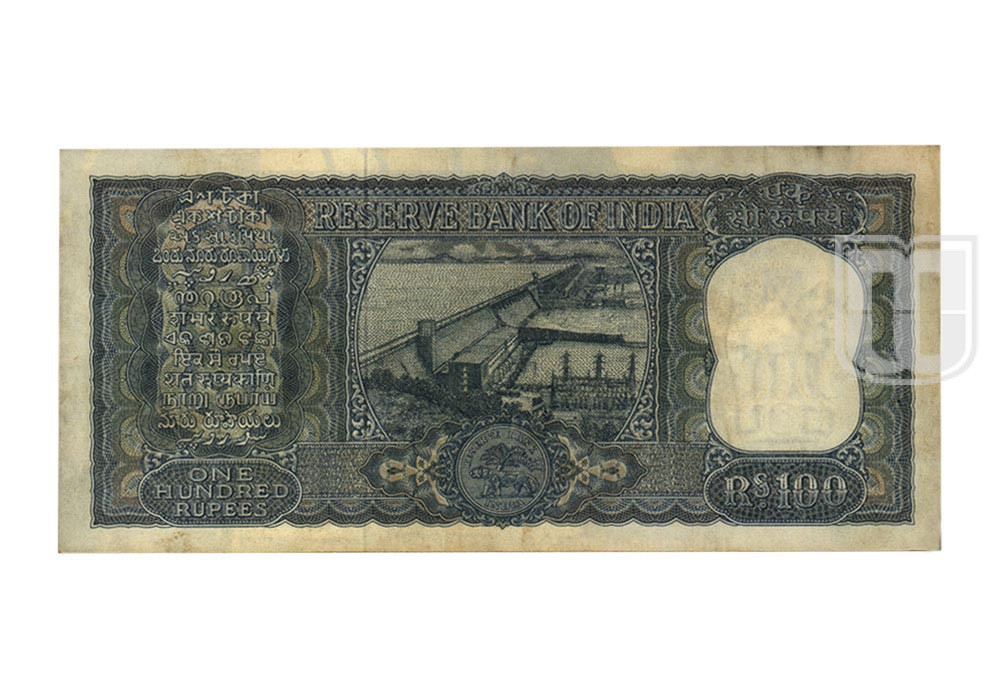 Rupees | 100-9 | R