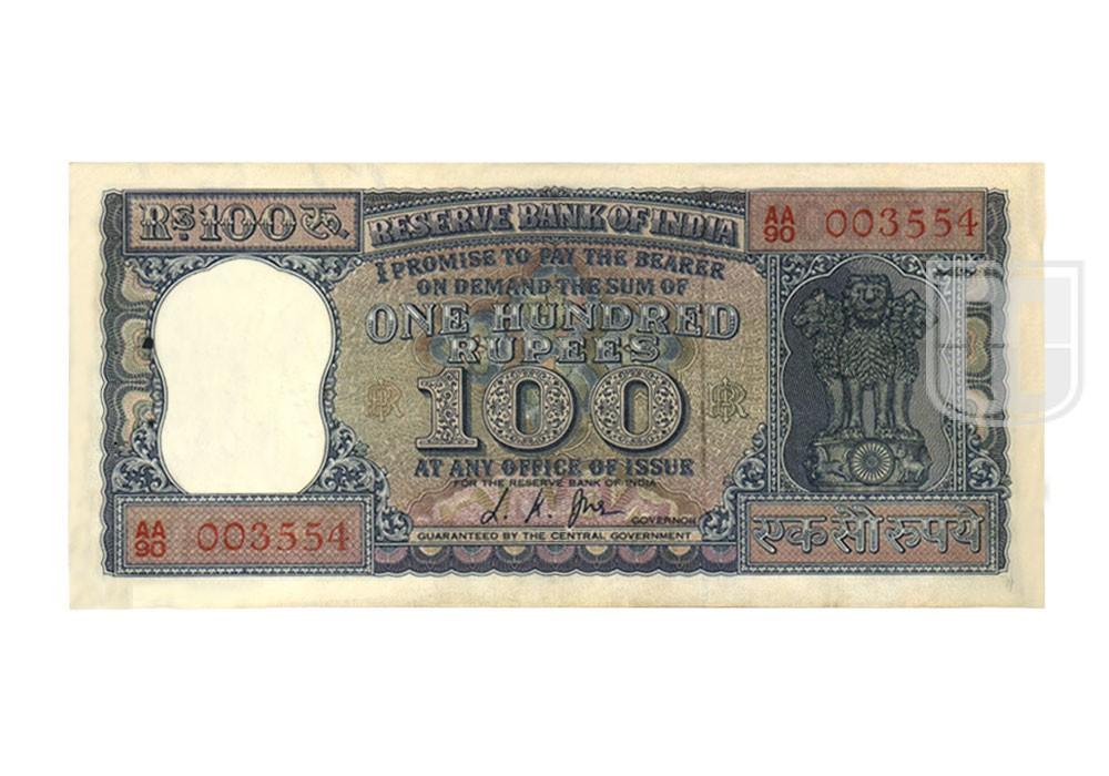 Rupees | 100-9 | O