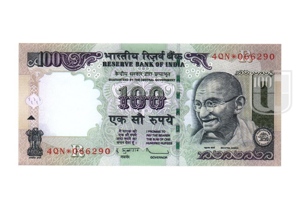 Rupees | G-S10 | O