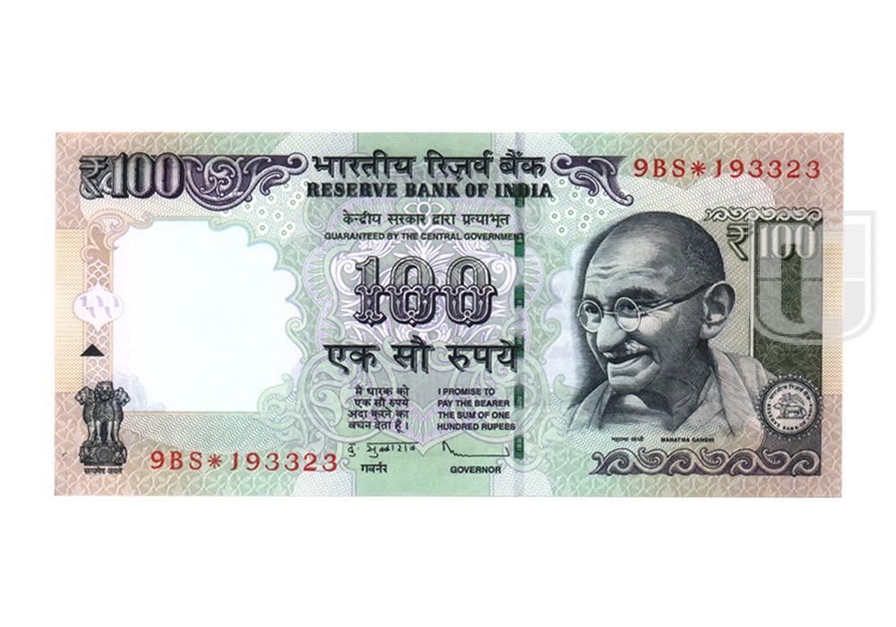 Rupees | G-S15 | O