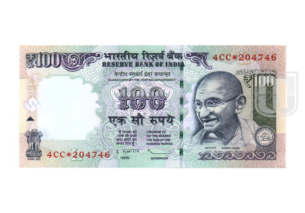 Rupees | G-S22b | O