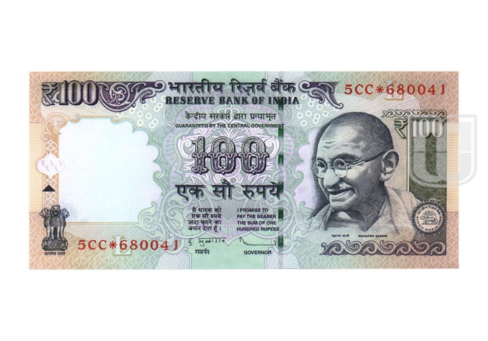 Rupees | G-S22c | O