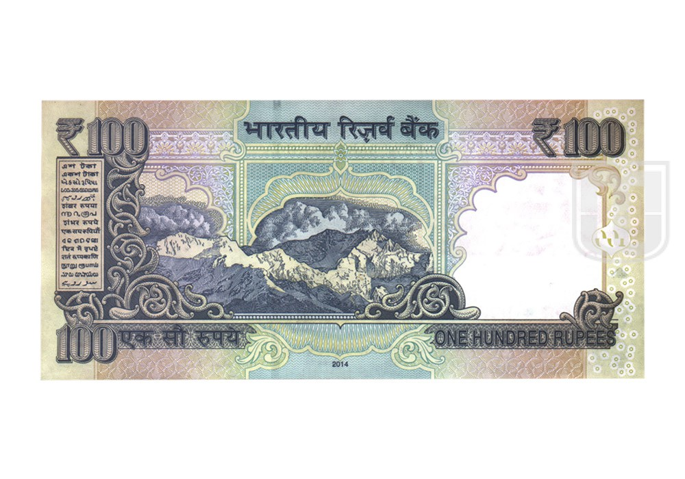 Rupees   G-S27   R