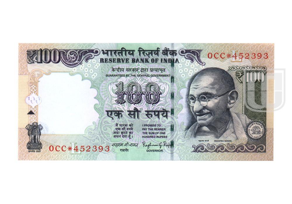 Rupees | G-S29a | O
