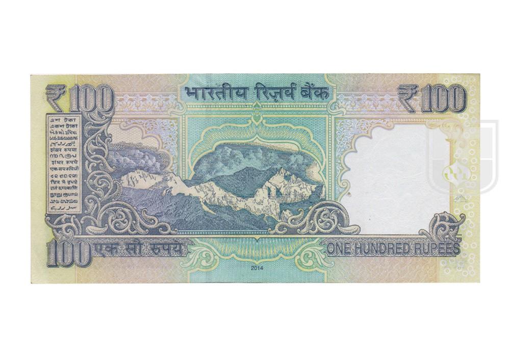 Rupees | G-S29c | R