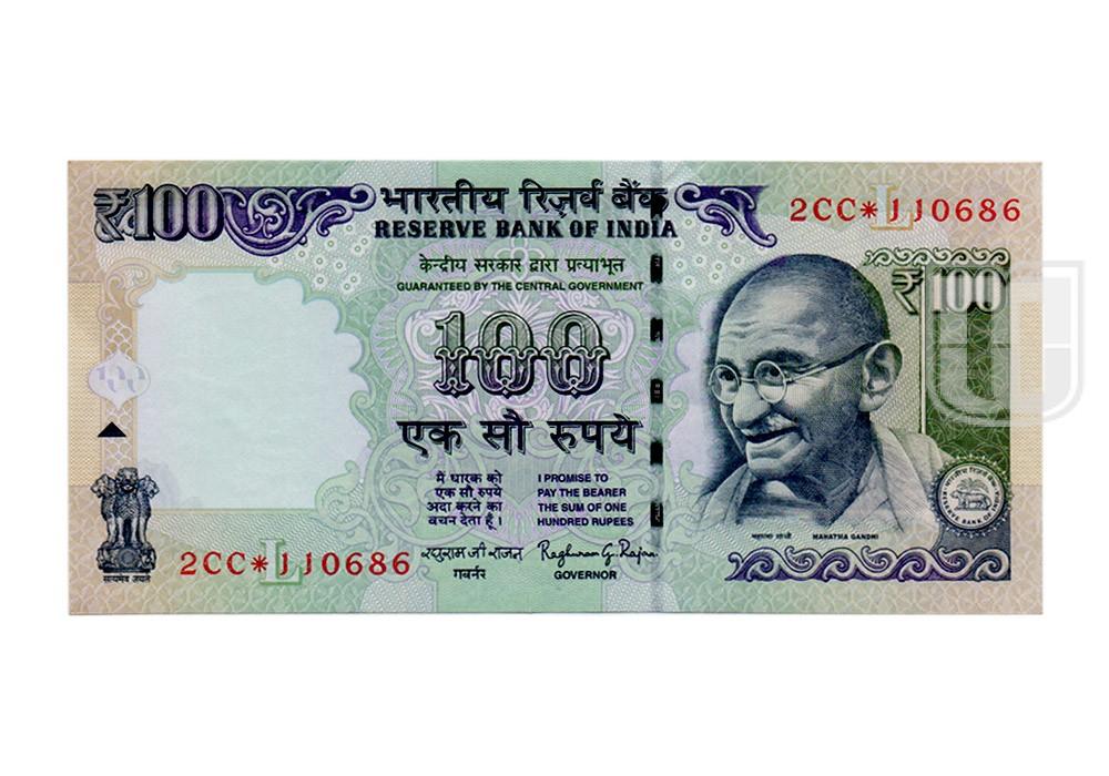 Rupees | G-S29c | O