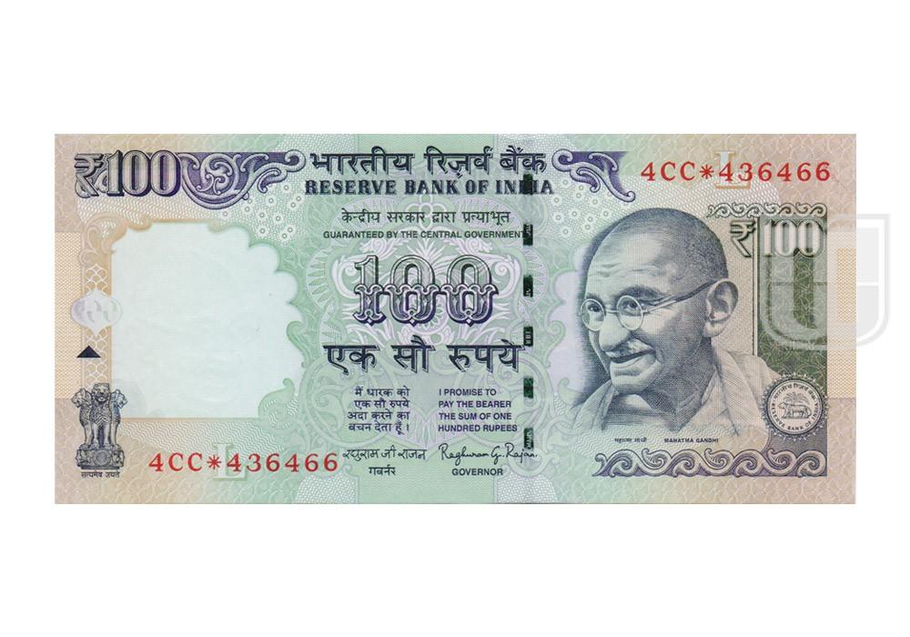 Rupees | G-S33b | O