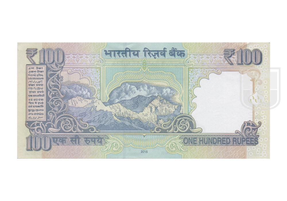 Rupees | G-S34 | R
