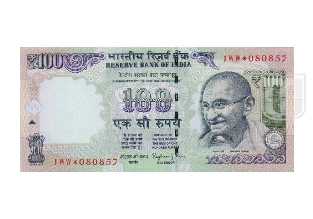 Rupees | G-S40 | O
