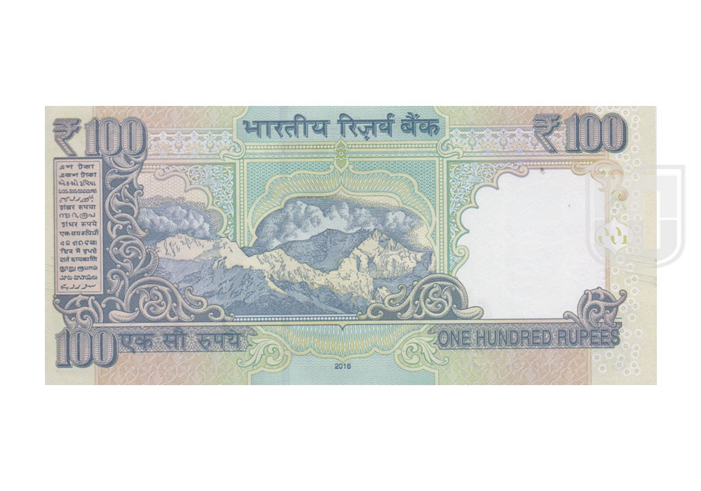 Rupees   G-S41   R
