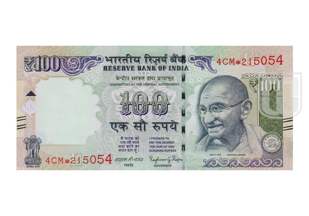 Rupees | G-S43 | O