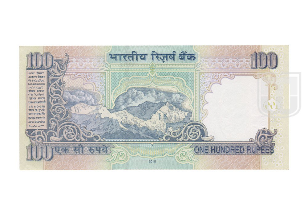 Rupees   G-S5   R