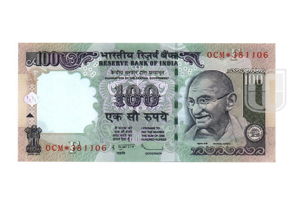 Rupees | G-S5 | O