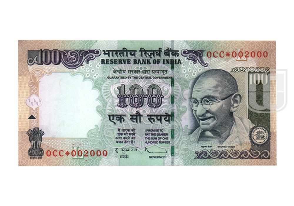 Rupees | G-S9a | O