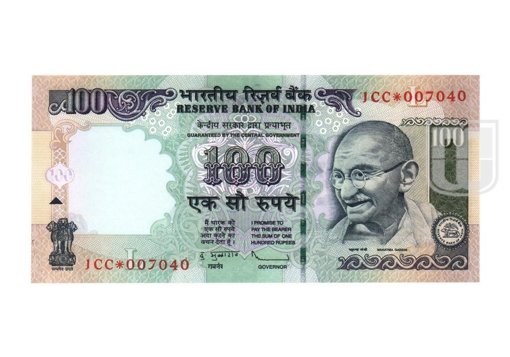 Rupees | G-S9b | O