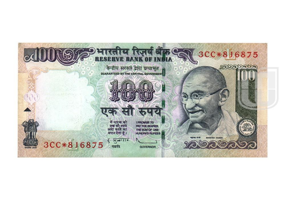 Rupees | G-S9d | O