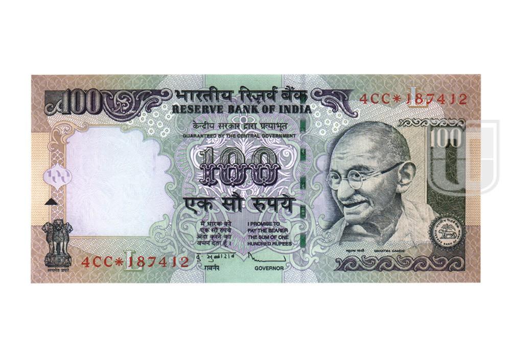Rupees | G-S9e | O