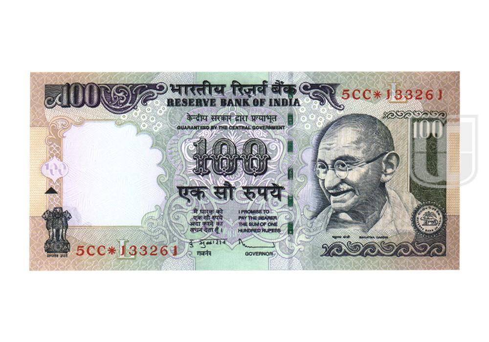 Rupees | G-S9f | O