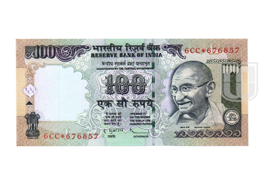 Rupees | G-S9h | O