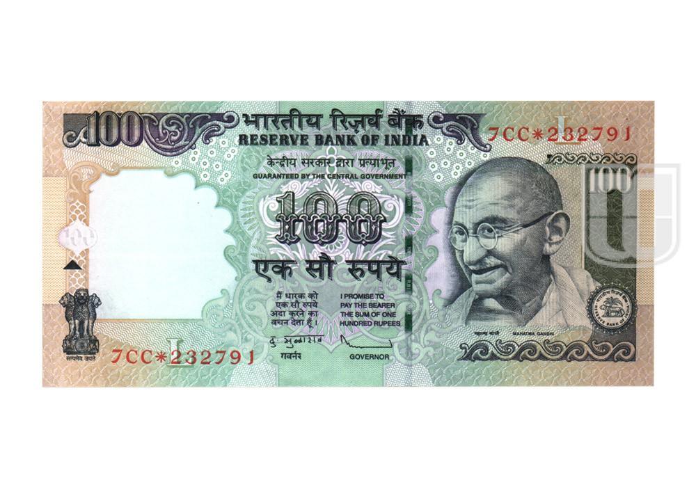 Rupees | G-S9i | O