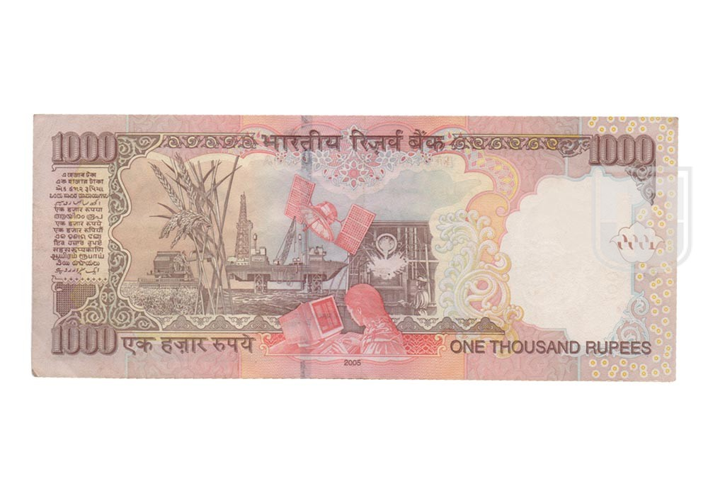 Rupees   1K-11   R