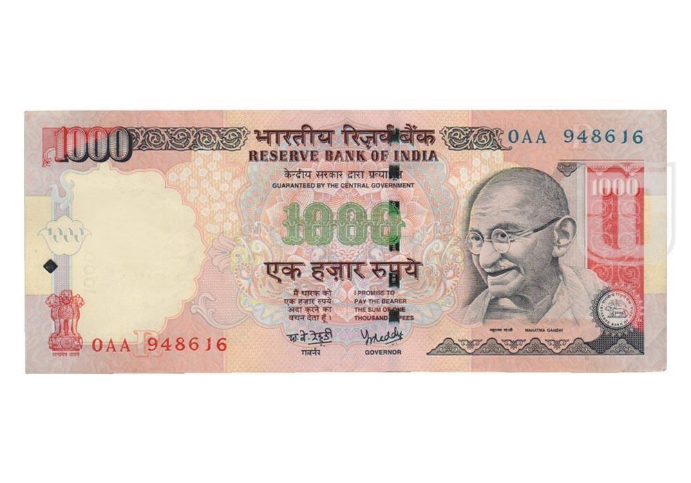 Rupees   1K-11   O