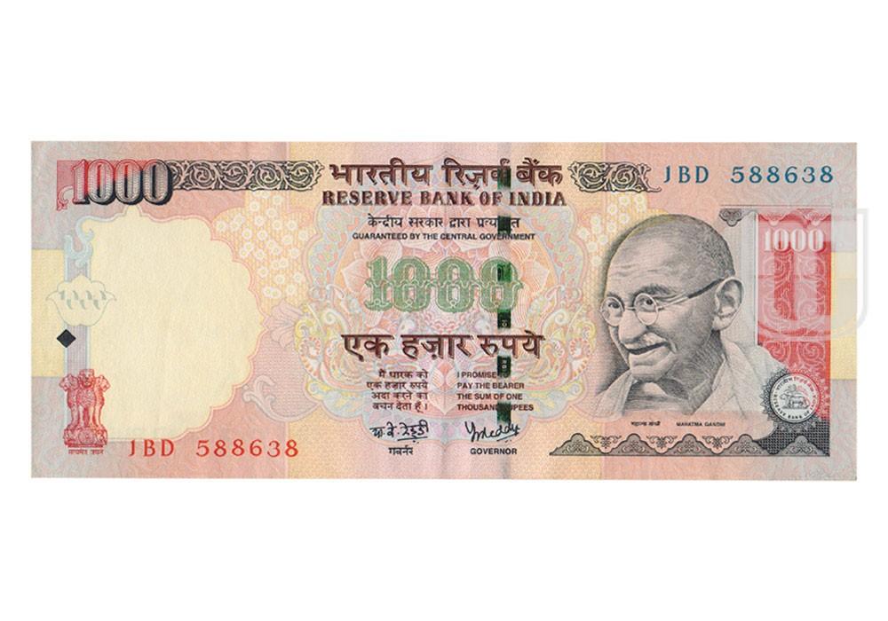 Rupees | 1K-12 | O