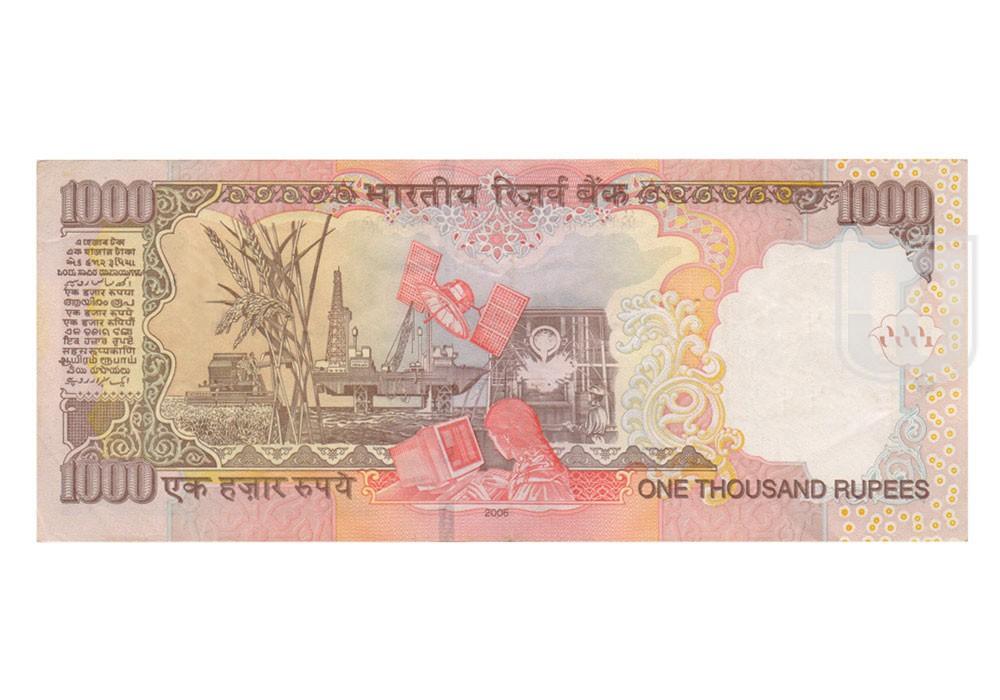 Rupees | 1K-13 | R