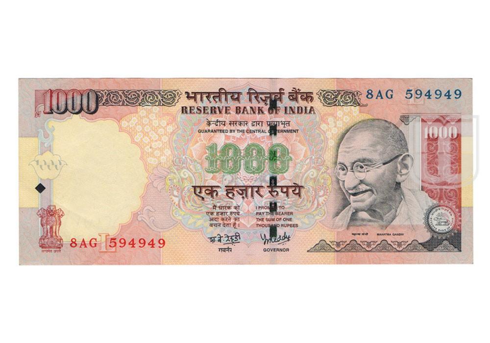 Rupees | 1K-13 | O
