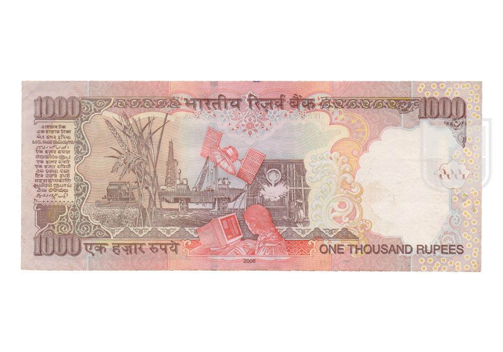 Rupees | 1K-14 | R