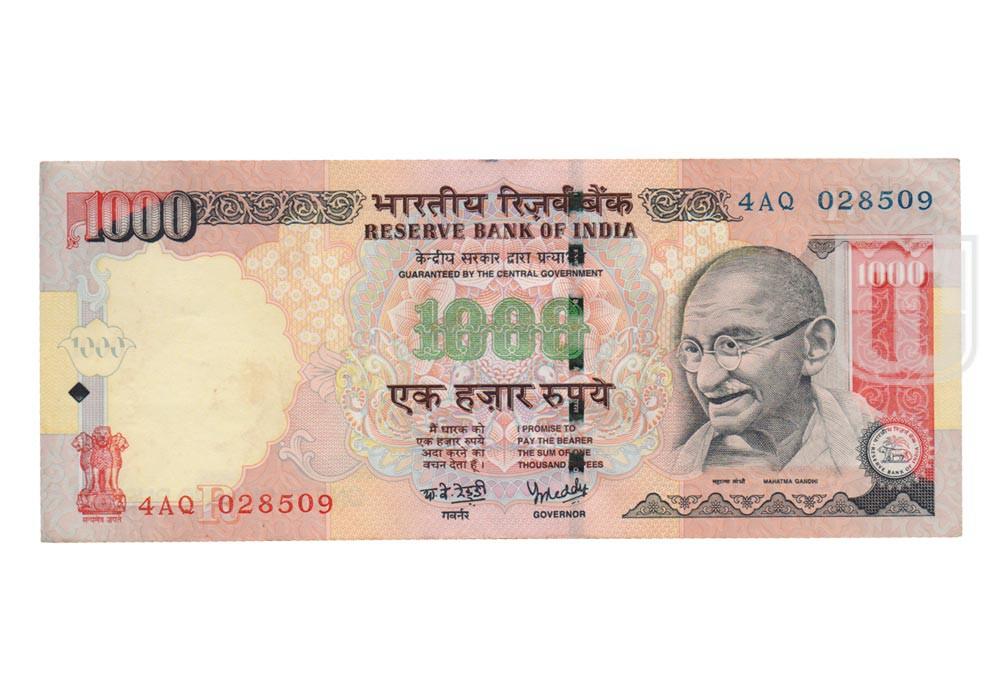 Rupees | 1K-14 | O